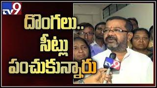 Congress angry at Mahakutami for giving Warangal West seat to TDP - TV9