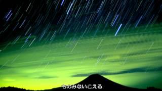 冬の星座(文部省唱歌) 作詞 堀内敬三 作曲 William S. Hays う た 由...