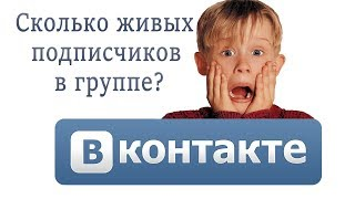 Как и сколько зарабатывают на группе ВКонтакте?! 🔥Узнай прямо сейчас!🔥