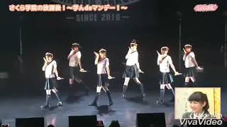 LoGiRLで紹介されたSSD〜さくら学院スーパーダンスユニット〜です。 西...