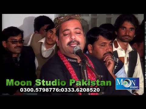 Meda Yar Lame Da Ahmad Nawaz Cheena Karor Moon Studio Pakistan 2016