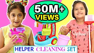 KIDS Pretend Play with Helper Cleaning Toy | Kids Help Mummy | #FunLearning #MyMissAnand #ToyStars