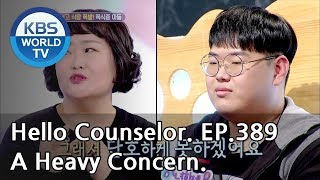 I get so frustrated when I watch my son eat.[Hello Counselor/ENG,THA/2018.11.26]