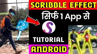Scribble animation effect app | Glowing animation video kaise banaye