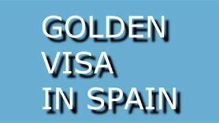 Золотая виза Испании 2017(, 2017-12-05T14:33:59.000Z)