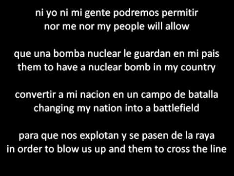 Vico C - Explosion Lyrics/Letra in ENGLISH AND SPANISH