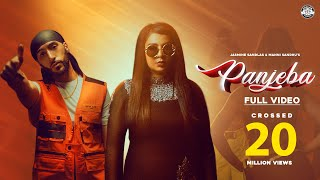 PANJEBA (Full Video) JASMINE SANDLAS | MANNI SANDHU | KAY V | GOLD MEDIA | Latest Punjabi Songs 2019