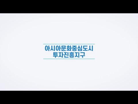 [2021 Gwangju web seminar] 문화중심도시 광주 이미지