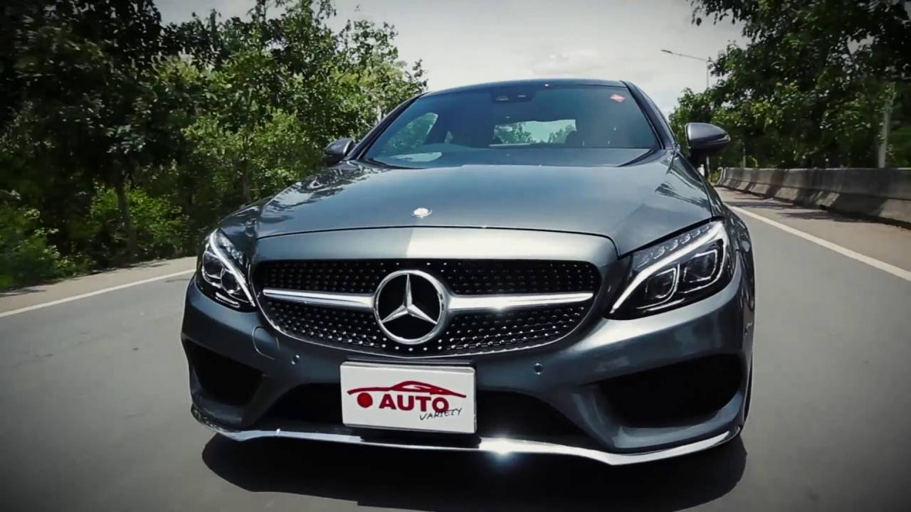 mercedes benz c class c250 coupe amg dynamic 2016 youtube. Cars Review. Best American Auto & Cars Review