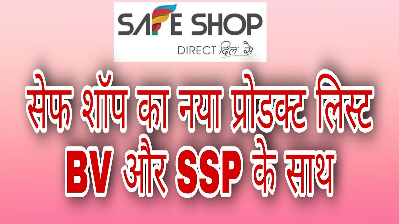 Safe Shop New All Product List With BV and SSP