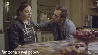 Павел Попов || «Геля» 2015 г. || фильмография (лучшие моменты)