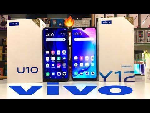 Vivo U10 Vs Vivo Y12 Unboxing and Compare in Hindi
