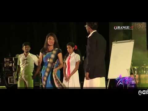 Sri  Lanka school Concert Fun Time
