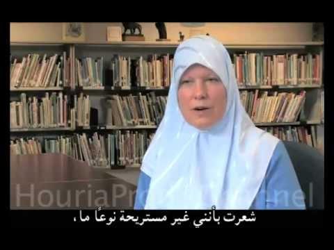 American Convert to Islam (Julie)