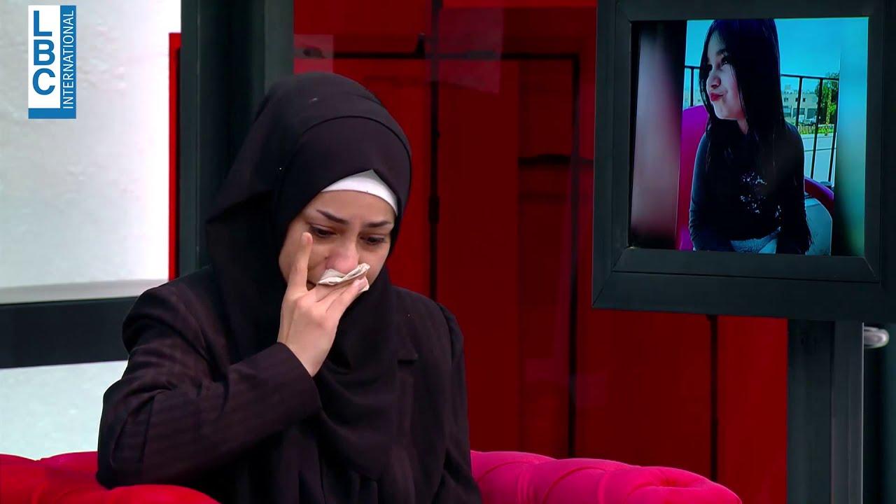 احمر بالخط العريض - ندوب بيروت - واحدة من أقسى مآسي 4 آب.. أم مفجوعة تروي كيف خطف الانفجار طفلتها!