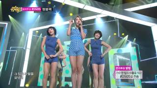 [HOT] Comeback Stage, SunnyHill - Darling of All Hearts, 써니힐 - 만인의 연인 Music core 20130622
