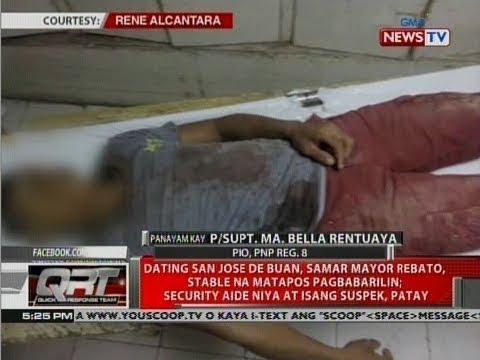 QRT: Panayam kay P/Supt. Ma. Bella Rentuaya, PIO, PNP Reg. 8