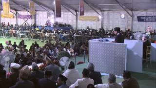 Jalsa Salana UK 2012: Day 2, Morning Session Speech by Tahir Nadeem Sahib (Urdu)
