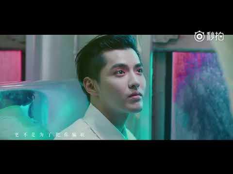 [MV] Kris Wu - Miss You   吴亦凡《想你》MV