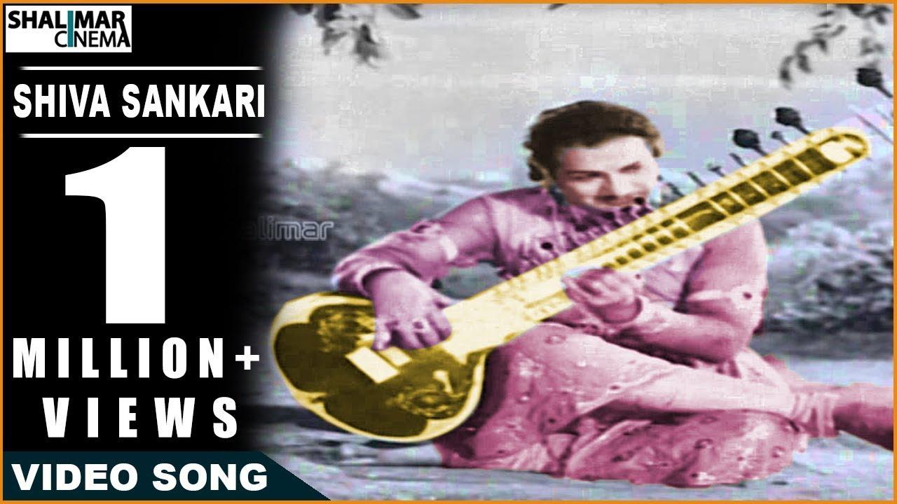 sivasankari song by ghantasala