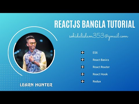 18 Reactjs bangla tutorial (React DOM) thumbnail