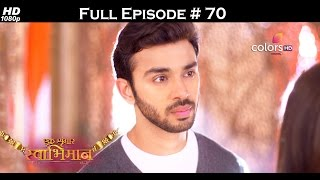 Ek Shringaar Swabhimaan - 24th March 2017 - एक श्रृंगार स्वाभिमान - Full Episode (HD)