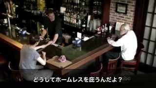 WWYD?:ホームレス(ニューヨーク) /日本語字幕