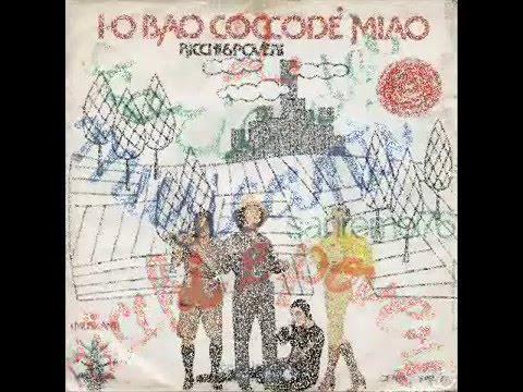 Ricchi & Poveri - I Musicanti (1976)