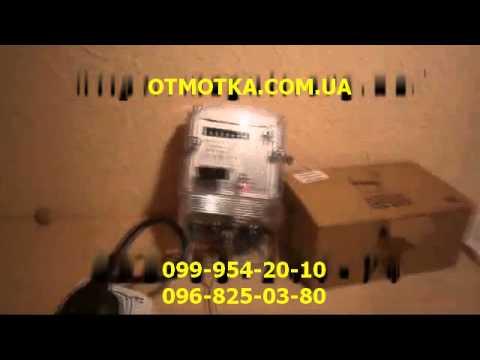 Остановка счетчика НИК 2102-02