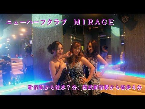 【新宿】ニューハーフクラブ MIRAGE【スナック情報館】Shinjuku-Transsexual Club MIRAGE