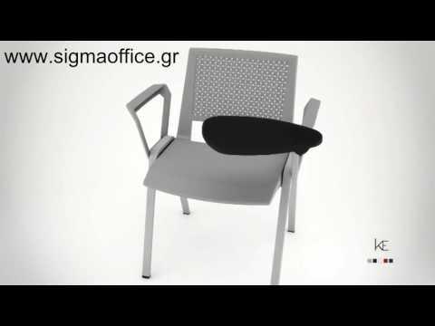 Καρέκλα Αναμονής (πολλαπλών χρήσεων) Kentra