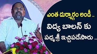 ప్రధాన మంత్రి మన సౌత్ వాడె కావలి .. R Narayana Murthy Very Emotional Speech -Charan Tv Online