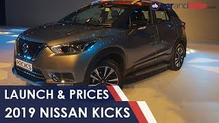 2019 Nissan Kicks Launch & Prices | NDTV carandbike