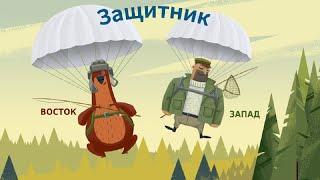 Русская Рыбалка 4 Ивент Защитник Розыгрыш кучи премов Ч 2