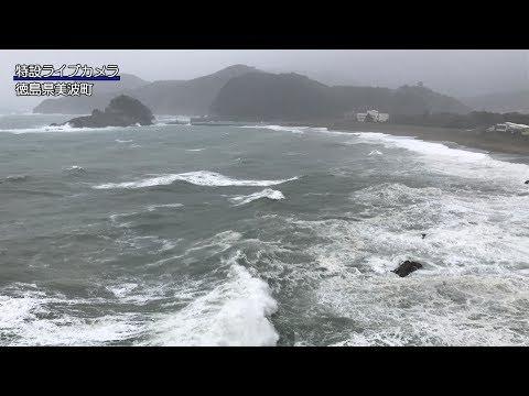 県 ニュース 徳島