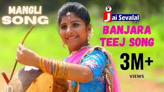 Gambar cover #TEEJSONG 2018 #JaiSevalalTv || Mangli || Matla Tirupathi || K Somlal || Jai Sevalal TV Banjaras
