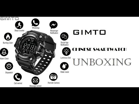 Unboxing Gimto Smart Watch, step count, distance, calories, alarm, call reminder, message reminder,