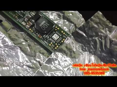 ซ่อม LED 14.0-30pin B140XTN03 H/V ไม่ออก