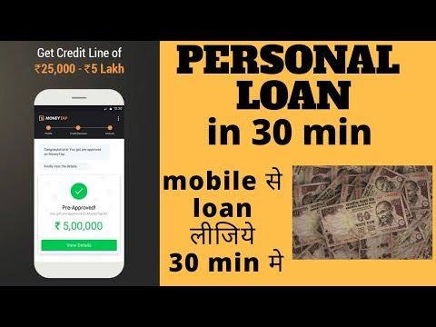 personal-loan-upto-5-lakh-#instantloan-#moneytap-|-gr-k-videos