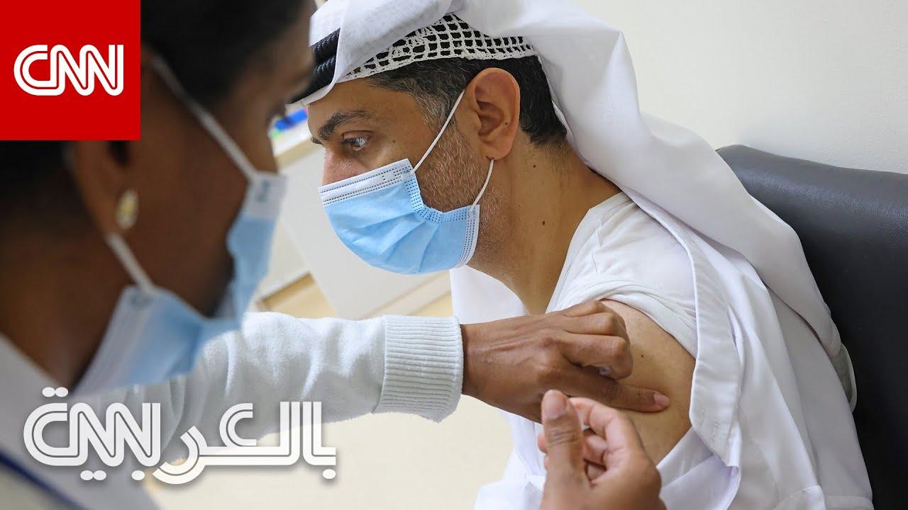 الق نظرة داخل أحد مراكز التطعيم للقاحات كورونا في الإمارات  - نشر قبل 5 ساعة