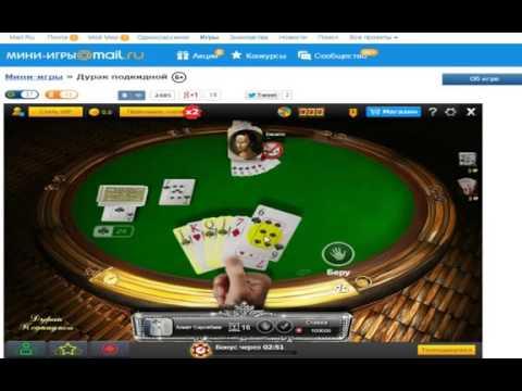 Онлайн покер читы вконтакте стрим казино онлайн трансляция сейчас