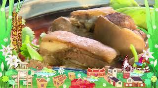 【預告】岡山羊肉爐女傳人 三把菜刀打天下