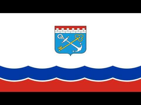Flag of Leningrad Oblast   - Russia
