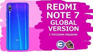 REDMI NOTE 7 GLOBAL VERSION ВСЕ НОРМ