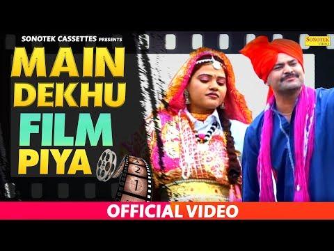 Haryanavi  Folk Songs - Balam Mane Television Lade Ho  | Ghoome Mera Ghaghra