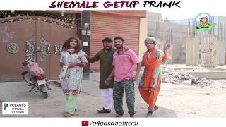 | SHEMALE GETUP PRANK | By Nadir Ali & Ahmed & Farukh In P4 Pakao 2018