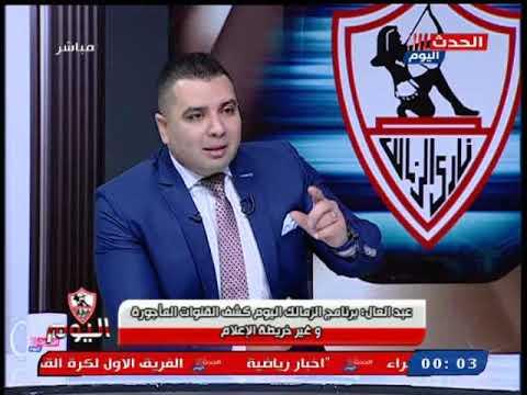 رضا عبد العال لـ عدلي القيعي: أنا مش علي رأسي بطحة