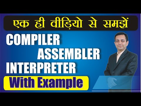 217# What Are Assembler, Interpreter And Compilers (Hindi)