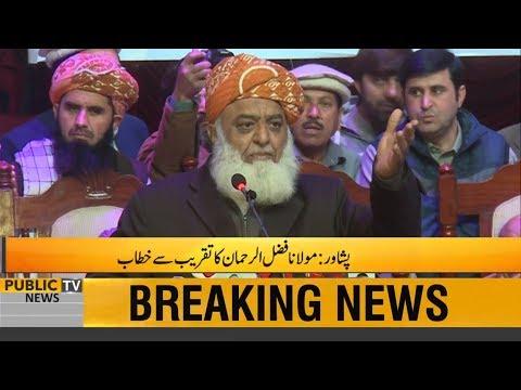 Maulana Fazal ur Rehman speech at an event in Peshawar today | 10 January 2019