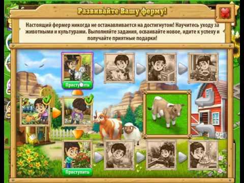 Обзор игры Дикий запад(ВК) - Новые земли (Одноклассники)